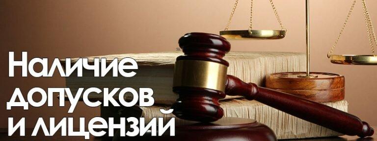 независимая экспертиза для суда одно дело
